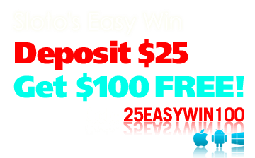 25easywin100